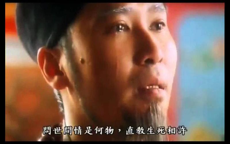 果真是「水火不容」!中國歷史流傳這7對姓氏不得姻親!背後原因大公開!  -