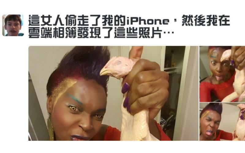 他的iPhone遭竊後相簿不斷被上傳「超詭異照片」,但看完照片後他再也不想拿回手機了!  -