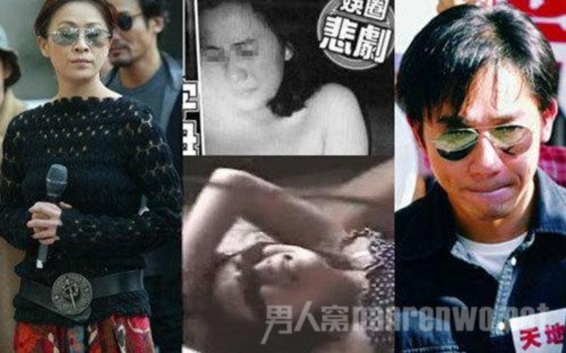 除了劉嘉玲,中港台娛樂圈到底還有哪些女星被侵犯過!真是太可惡了!!  -