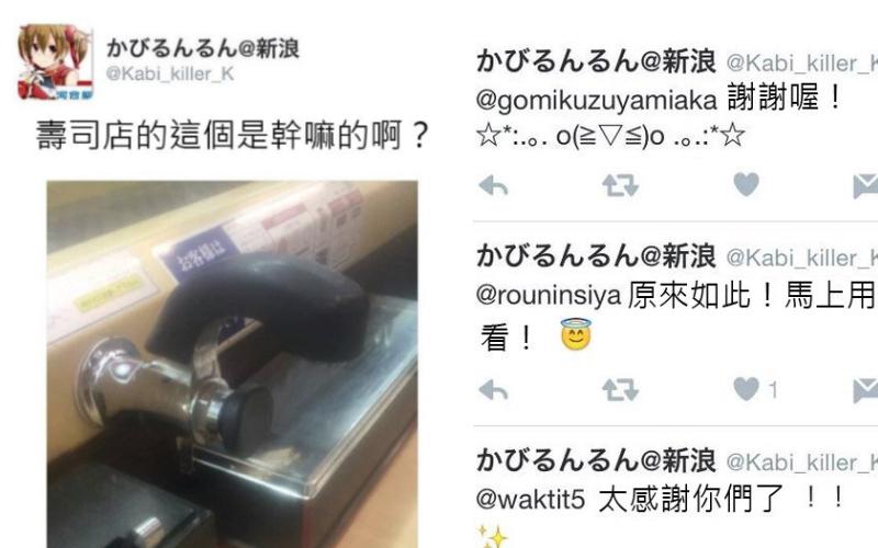 永遠不要相信網友的話!「這是幹嘛用的」日本鄉民反串過頭,原PO:我恨你們一輩子...  -