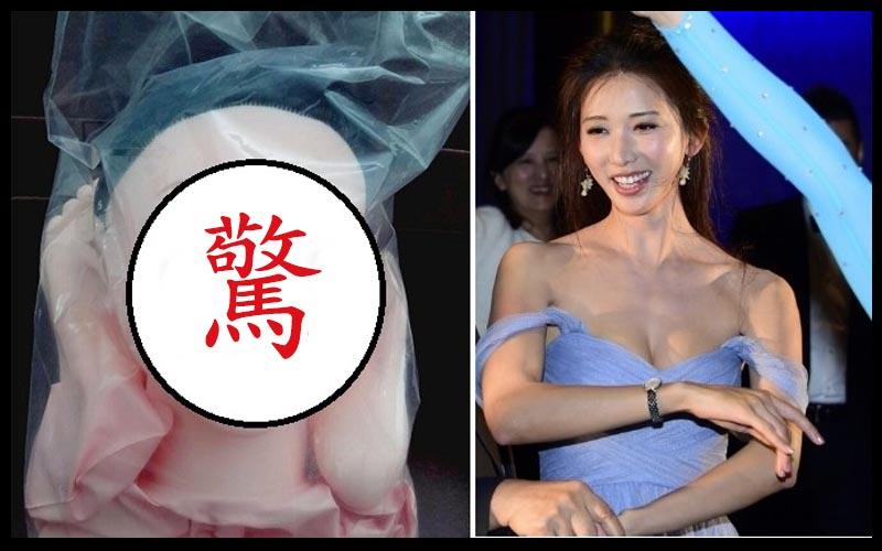 男子上網訂購了一款名為「女神志玲姐姐」的仿真充氣娃娃,收到商品後他簡直要吐血了!!  -