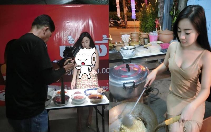 「老闆娘給我一碗鮮的!」泰國小吃店火辣女老闆上菜啦!!!