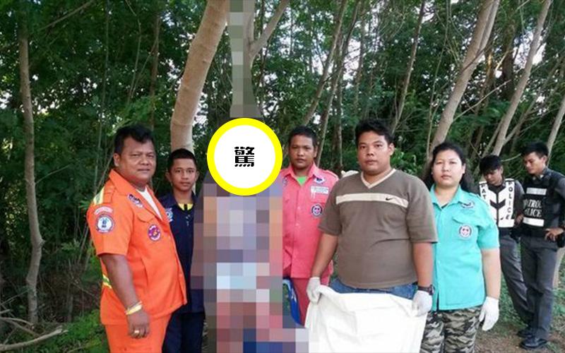 先來個團體照?中國女遊客「上吊掛樹幹」死相詭異嚇壞村民! 泰國警察到場竟然先合照...?!  -