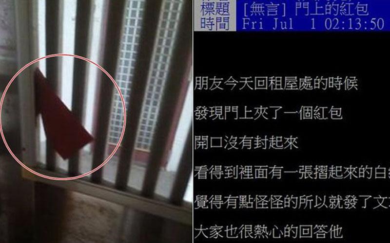 「大學生被強迫冥婚?!」早上出門發現有紅包塞在門縫,裡面還有一張白紙條寫著.....  -