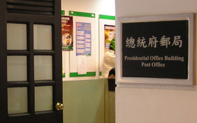 他郵購買日本原裝O片卻不小心寄到「總統府裡的郵局」,憲兵陪他進去拿包裹後事情的發展讓人笑炸了!!