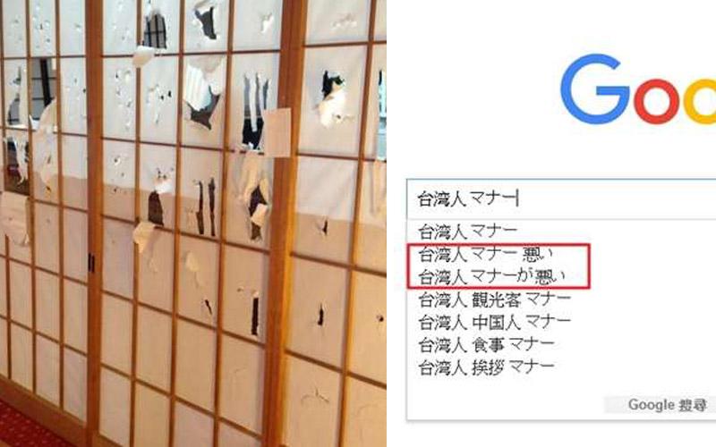 在日本人心中台灣人其實禮儀很差?旅日作家指出台灣人在「這些地方」根本和中國人沒兩樣!