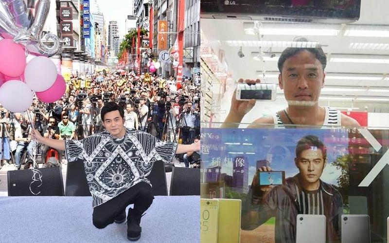「AV界杰倫」現身周董新專輯簽唱會,臉書直播不斷稱讚「死勾以」! - 第1頁