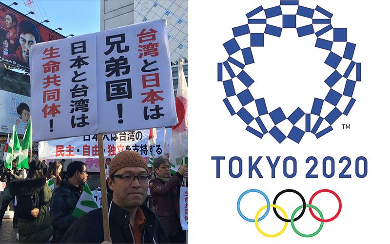 台日友好!2020東京奧運日本網友聯署正名「台灣」參賽,網友:終於擺脫中華台北了?!