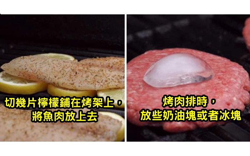 專業級烤肉技巧公開!中秋烤肉試試「把冰塊放在肉上面」,讓你成為朋友圈中的烤肉達人!