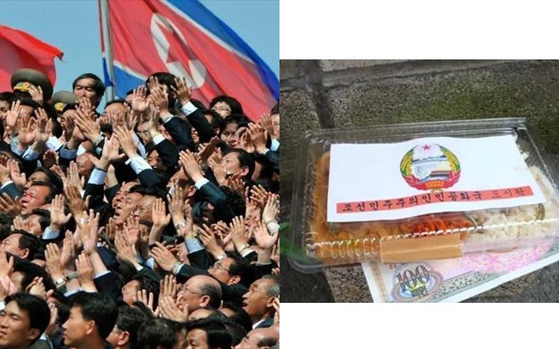 他在北韓買了便當,打開後發現裡面配菜竟藏著「不聽話就只好讓你下地獄」的暗示:濃厚獨裁國家風格!
