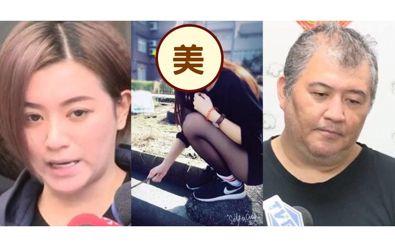 李妍瑾v.s小黃運將「打人事件」卻在女兒曝光後讓風向大變!網友:岳父大人永遠是對的!
