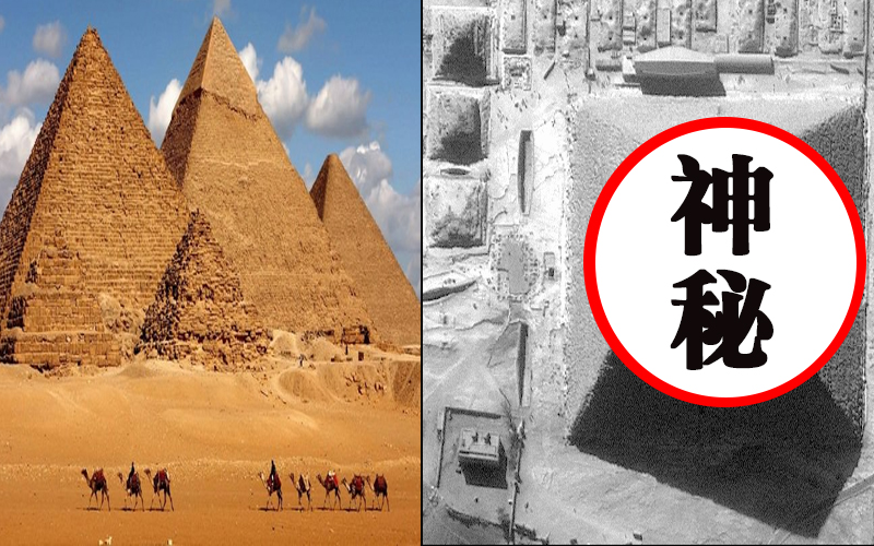 難以置信!全世界竟都「看錯」金字塔了!你以為它們是「4面」而實際上是「8面」啊!