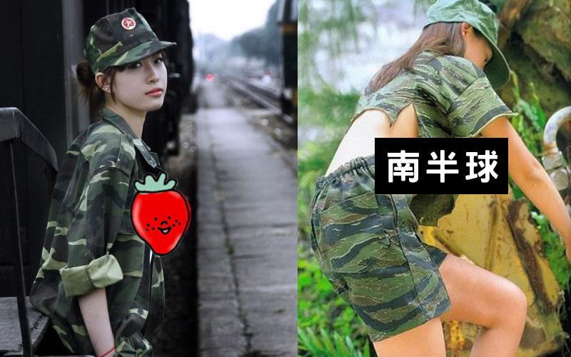 越南女兵為什麼都不穿內衣?一個比一個還香豔,沒想到她們是因為「這個」原因......太邪惡了!