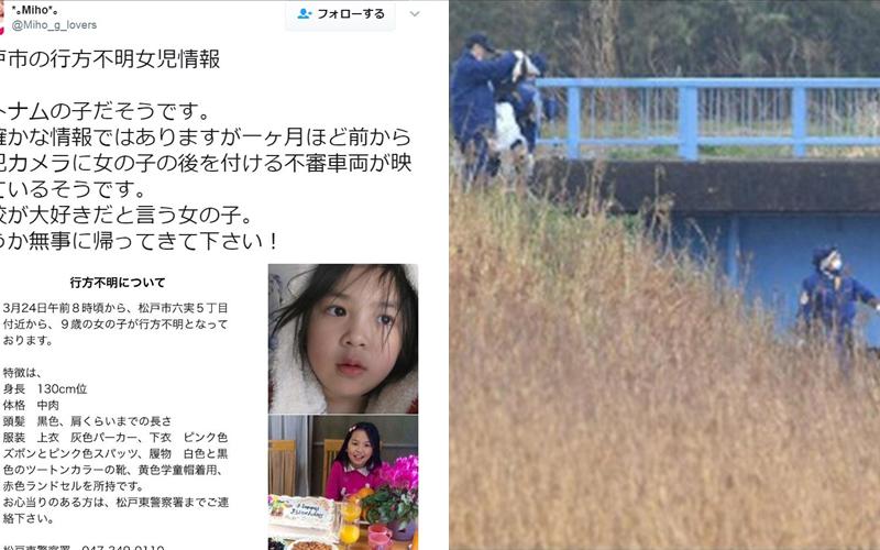 駭人聽聞!「日本女童裸屍案」疑似真兇在2ch上貼文!內容恐怖噁心到讓人不敢直視:禽獸不如!