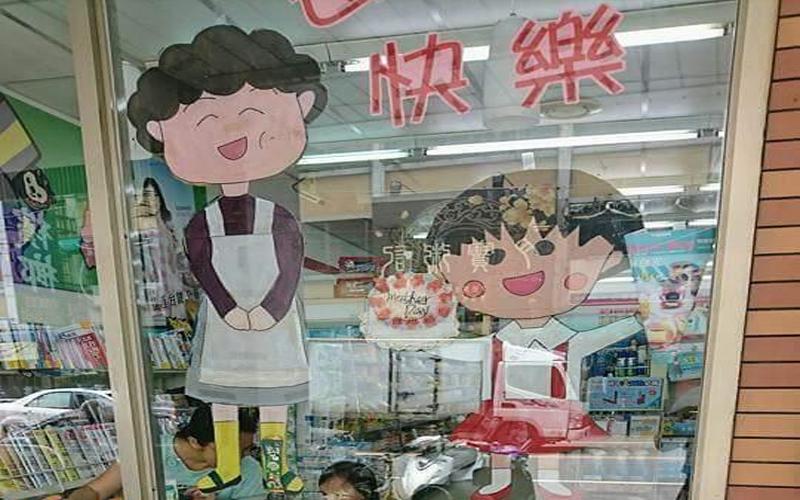 小7響應母親節製作卡通海報好溫馨,但海報背後這一慕卻讓人童年崩壞阿!
