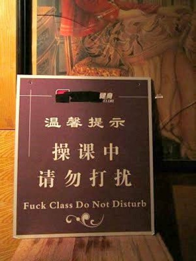 翻譯這工作,還是給專業的來。