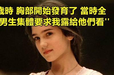 外國的OO比較圓!?10個網友親身分享性騷擾案件!!