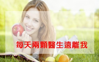 每天吃兩個,60歲血管都通暢!醫生最「恨」的水果,功效驚人