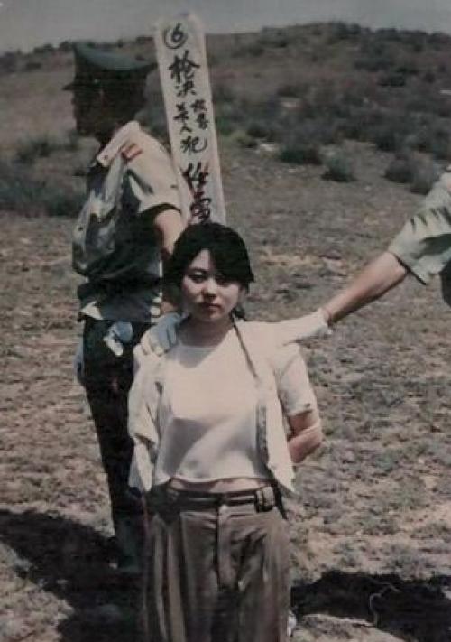 行刑武警回忆:最漂亮的女杀人犯--任雪 1993年的一天,蓄意杀人犯任雪