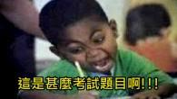 徐老師:跟著老師一起‧‧‧~