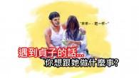 話說大家有看全聯的中元節廣告貞子感謝篇嗎?
