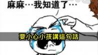 幹的好!(ゝ∀・)b