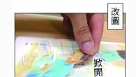 在大陸,課本裡的杜甫被大家改得很忙。而在台灣,也有人腦洞大開 […]