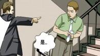 甚麼樣的老闆就甚麼樣的課長阿~(茶)