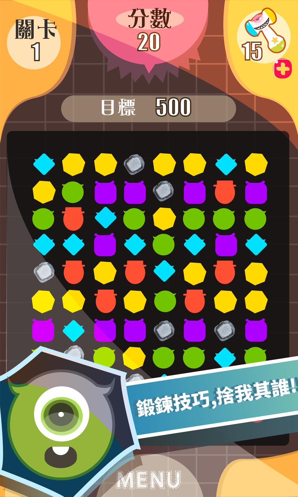 dm_cn_3