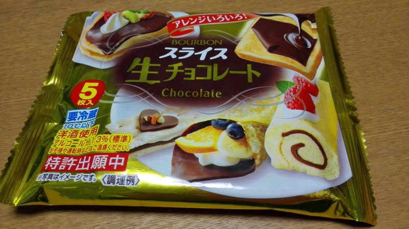 meanwhile-in-japan-you-can-get-individual-slices-of-chocolate-1