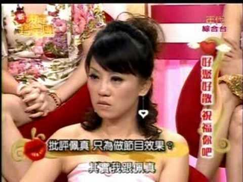 她是沈玉琳交往九年的前女友,却被嫌素颜太丑没「性趣