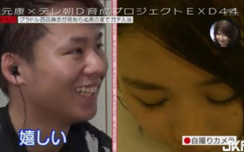 日本節目尺度無極限!!《I罩杯女星到你家洗澡》超生猛深夜企劃各位宅們會選擇接受還是拒絕呢?!