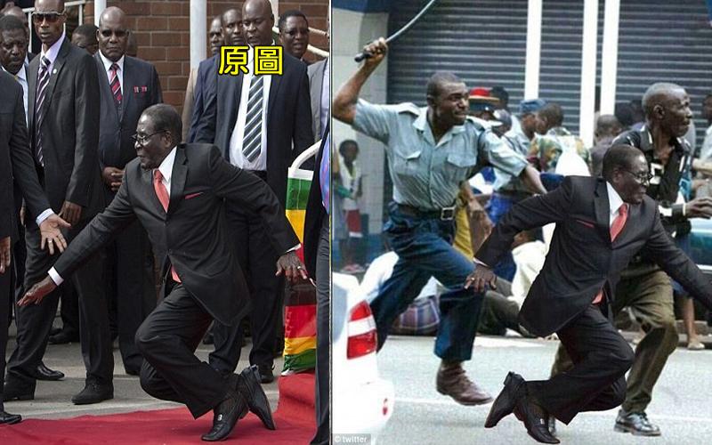 辛巴威總統「跌倒」畫面遭外洩, 引來全世界停不下的PS大賽.....