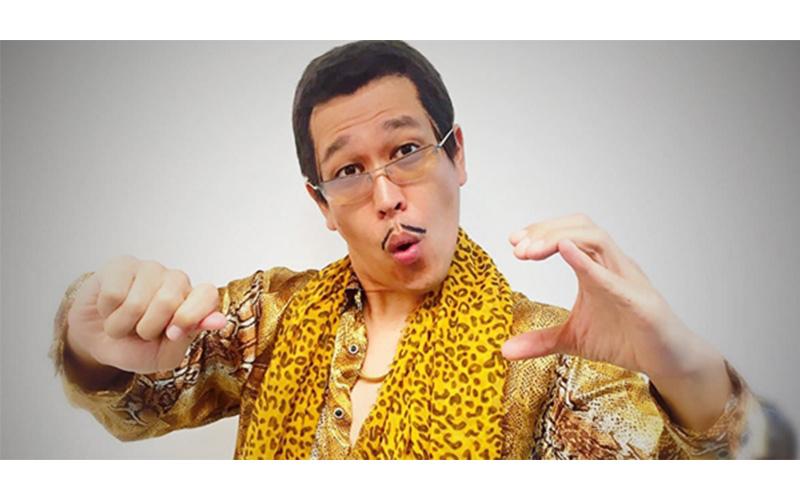 你也被洗腦了嗎?「PPAP」日本爆紅神曲在全球網路瘋傳,但你知道他是誰嗎?