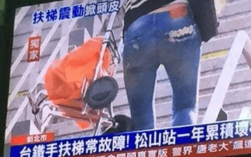 台灣記者的狂沒有極限!一年也才365天...結果這則新聞出來讓大家都噴飯:活在平行時空逆?