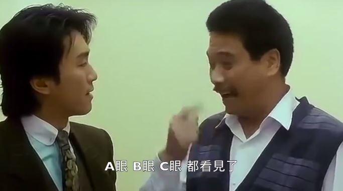 廣東 話 粵語 差別
